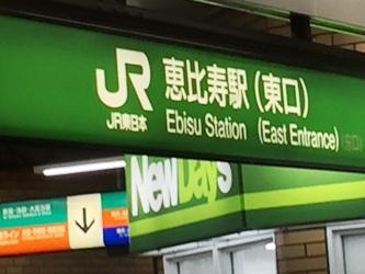 ABC駅.jpg